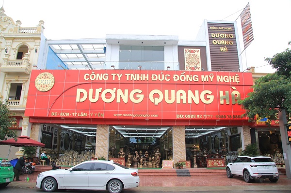 Cơ sở 2: Số 3 Khu công nghiệp Thị trấn Lâm - Ý Yên - Nam Định