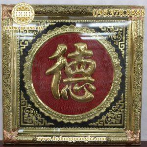 Chữ đức khung đồng mạ vàng