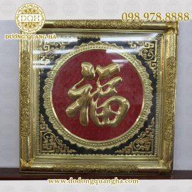 Chữ phúc khung đồng mạ vàng