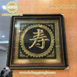 Chữ Thọ liền tấm đồng sơn nền đen vuông 60